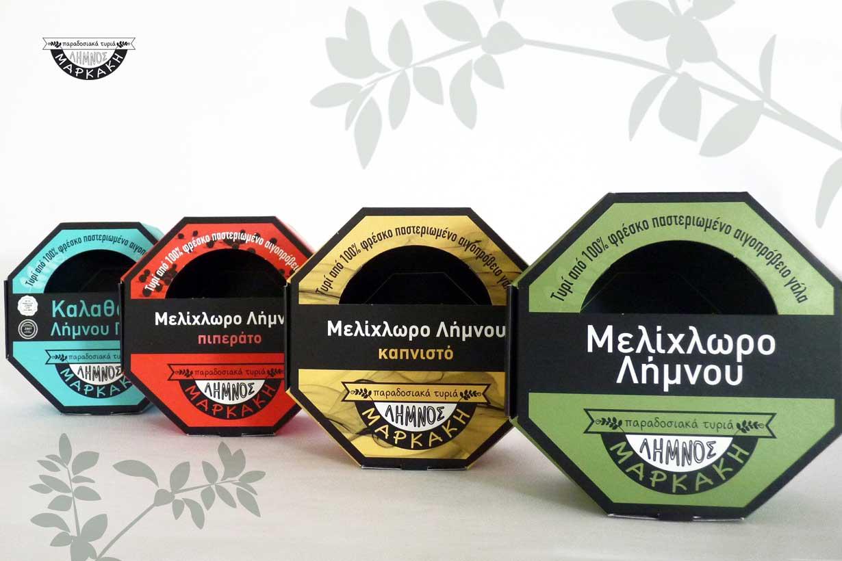 markakhs_limnos_box1