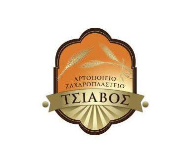 tsiavos_logo_new